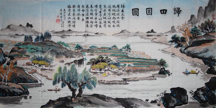 (三尺中堂)        价格:1200元      美术作品:归田园图(四尺横幅)